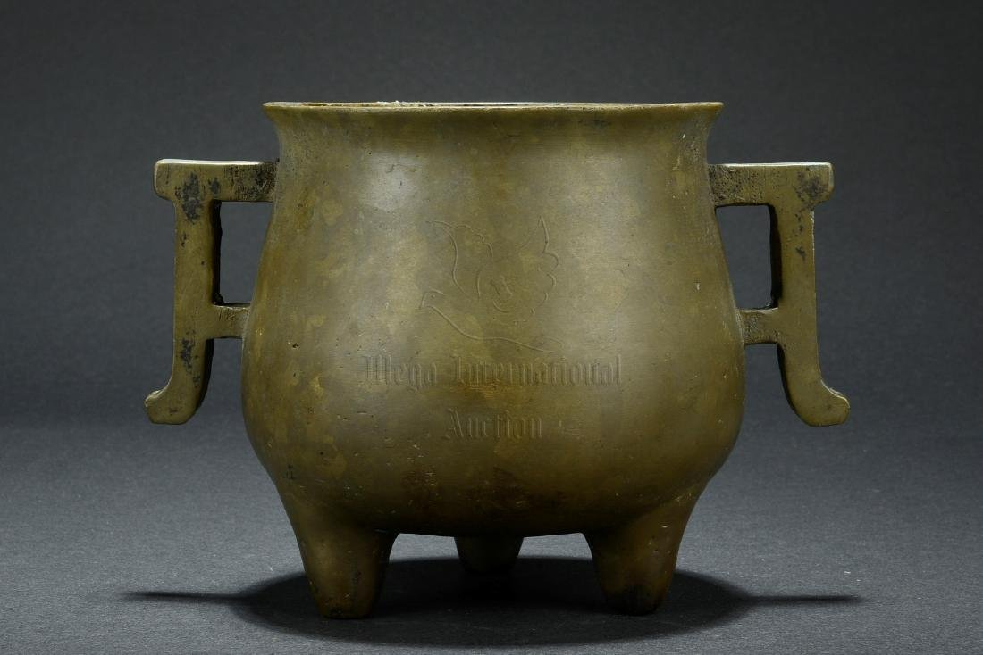 BRONZE TRIPOD CENSER WITH POETRY