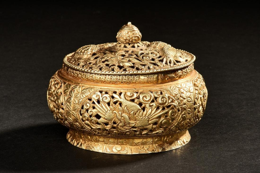 GILT SILVER 'MYTHICAL BEASTS' INCENSE BURNER