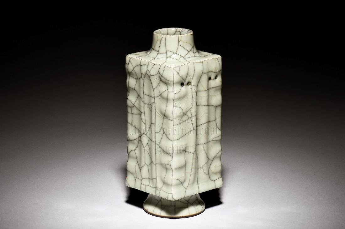 GUAN TYPE RECTANGULAR VASE
