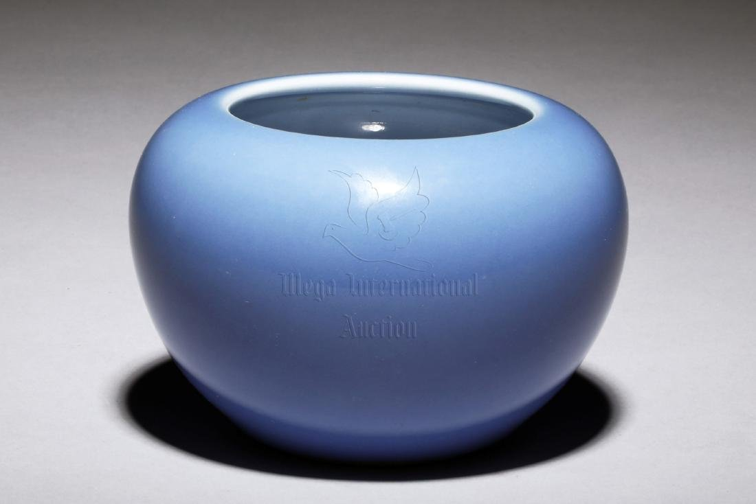 A VERY FINE GUANGXU IMPERIAL SKY-BLUE JAR