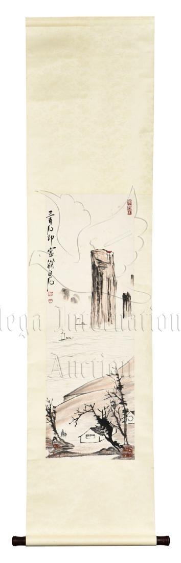QI BAISHI: INK AND COLOR ON PAPER PAINTING 'LANDSCAPE