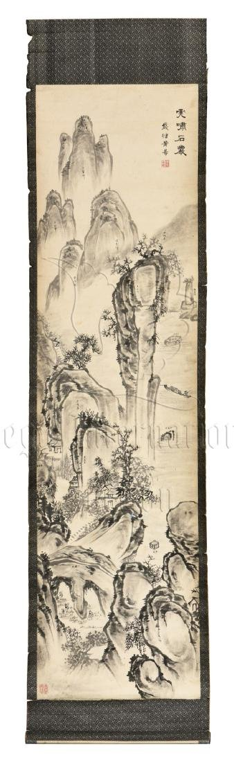 HUANG YI: INK ON PAPER PAINTING 'MOUNTAIN SCENERY'