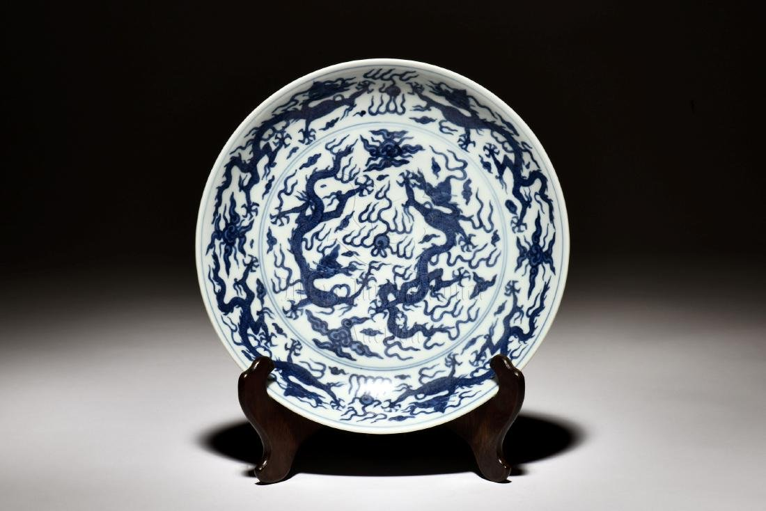BLUE AND WHITE 'DRAGONS' DISH