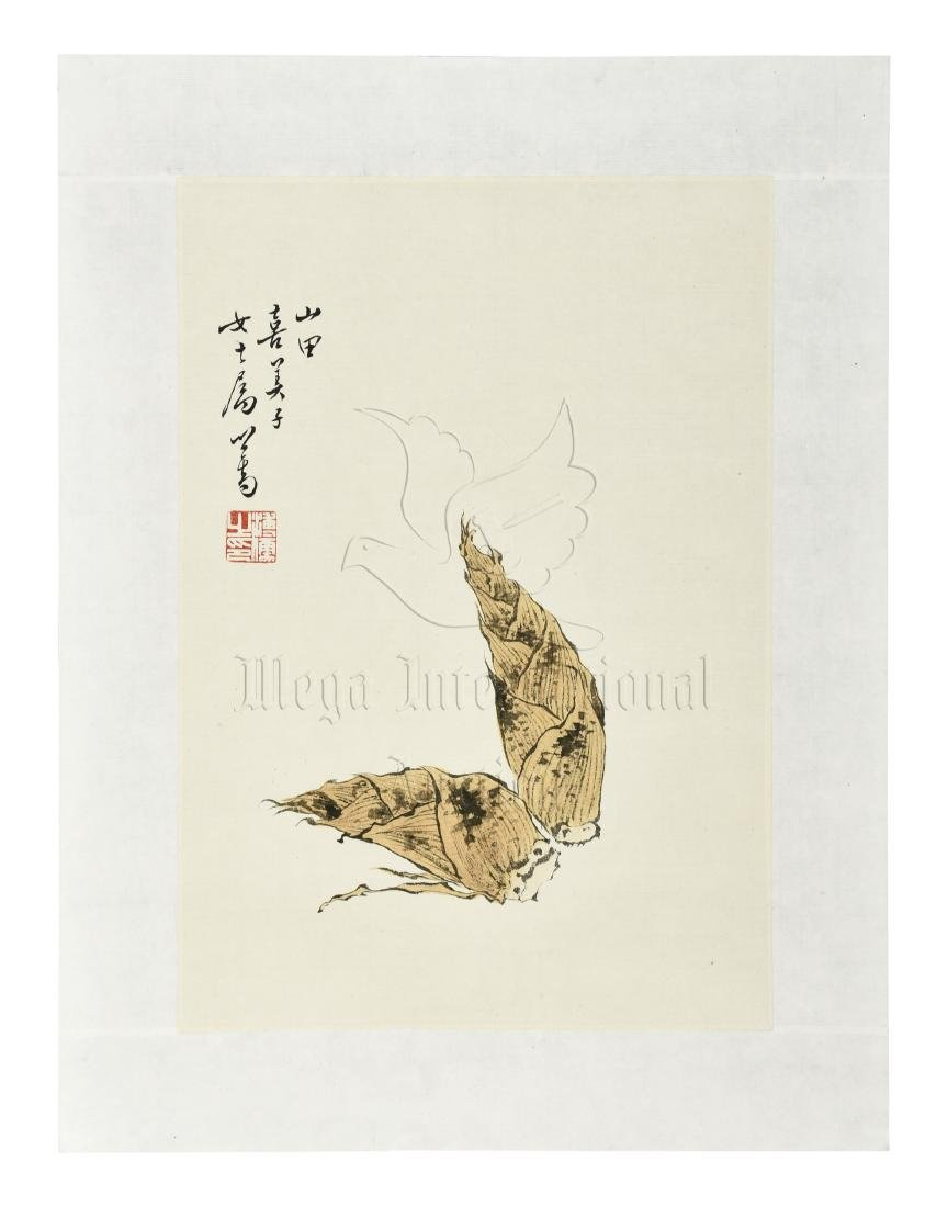 PU XINYU: INK AND COLOR ON PAPER PAINTING 'BAMBOO