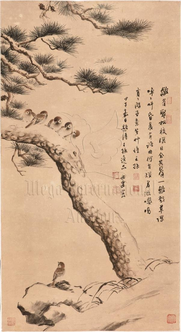 CHEN DINGSHAN AND PU XINYU: COLOR AND INK ON SILK