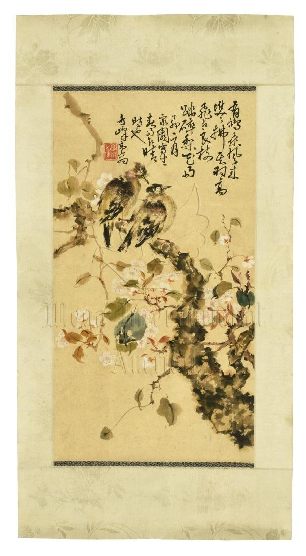 GAO QIFENG: INK AND COLOR ON PAPER PAINTING 'FLOWERS