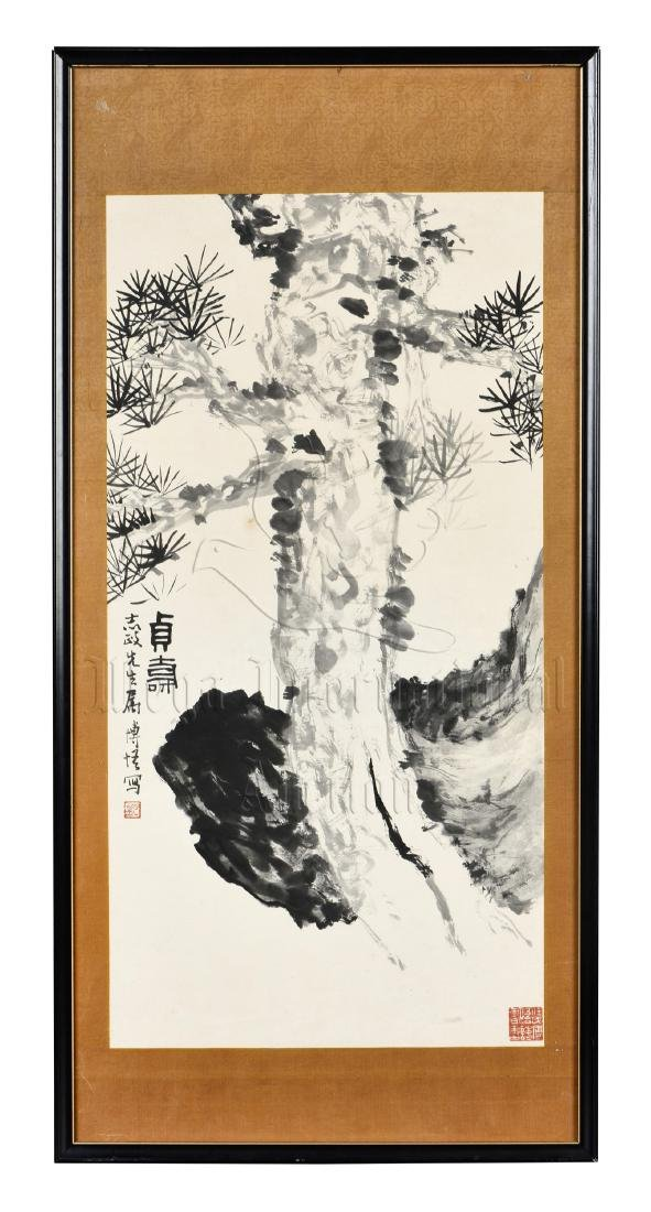 BO WU: FRAMED INK ON PAPER PAINTING 'PINE TREE'