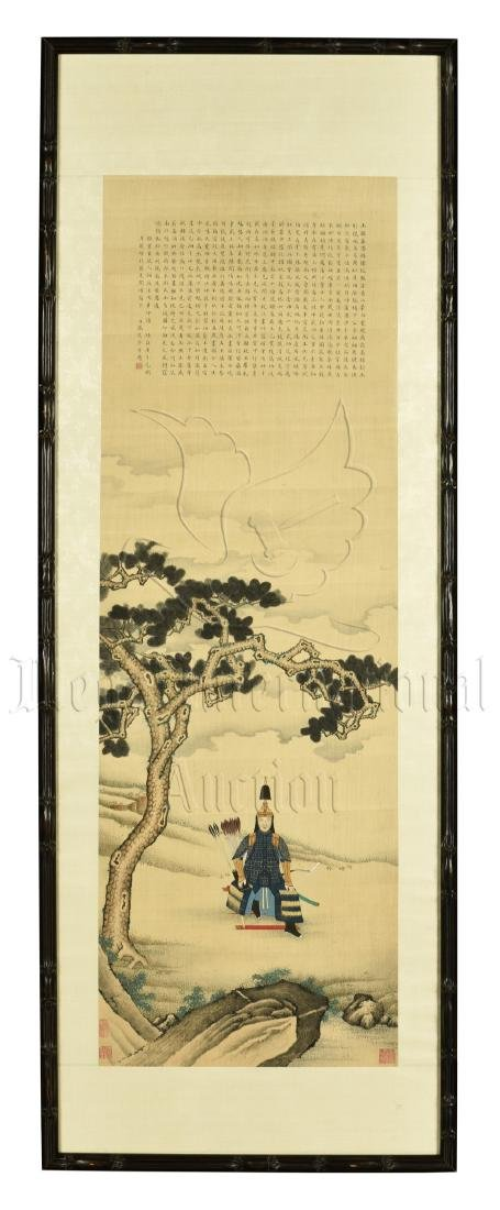 ZHANG TINGYAN: FRAMED INK AND COLOR ON SILK PAINTING