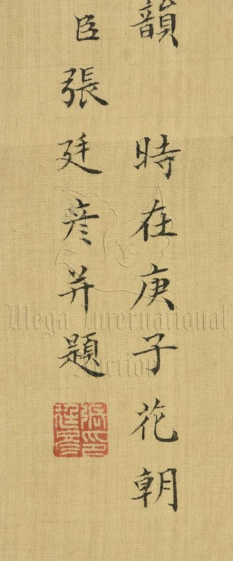 ZHANG TINGYAN: FRAMED INK AND COLOR ON SILK PAINTING - 5