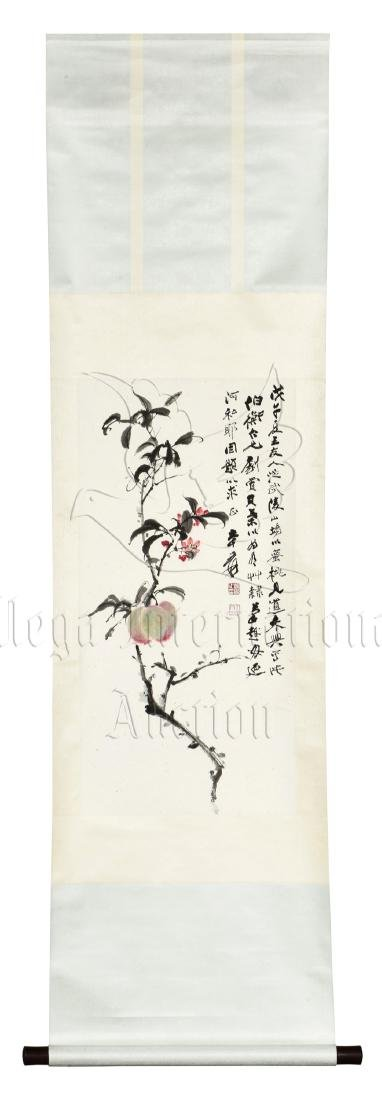 ZHANG DAQIAN: INK AND COLOR ON PAPER PAINTING 'PEACHES'