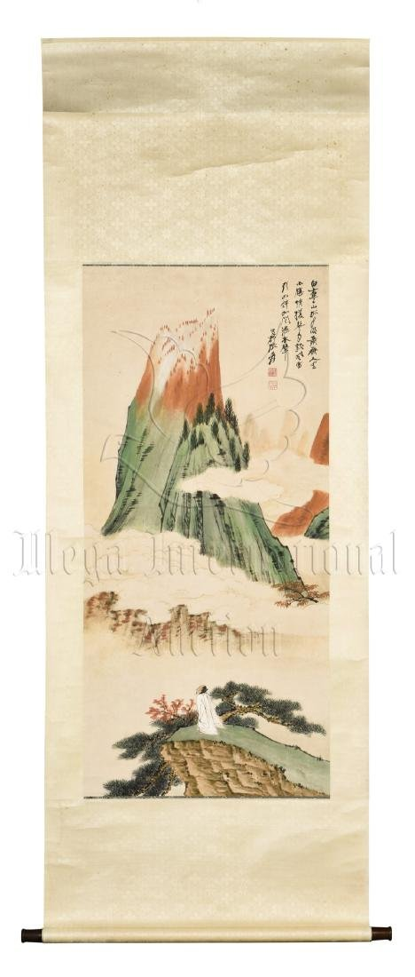 ZHANG DAQIAN: INK AND COLOR ON PAPER PAINTING 'MOUNTAIN