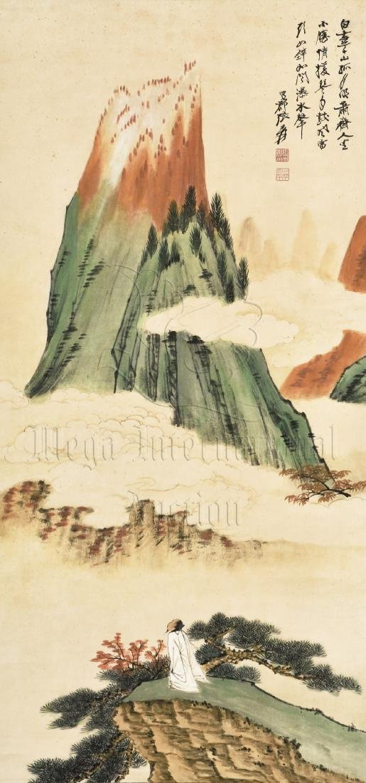 ZHANG DAQIAN: INK AND COLOR ON PAPER PAINTING 'MOUNTAIN - 2