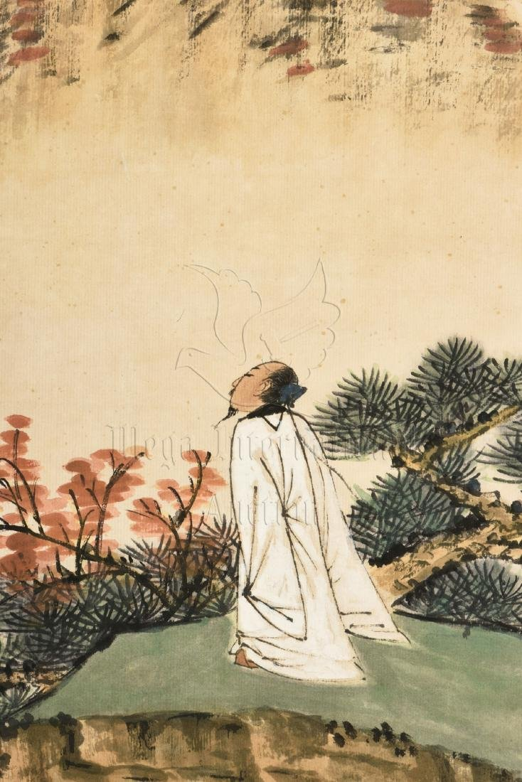ZHANG DAQIAN: INK AND COLOR ON PAPER PAINTING 'MOUNTAIN - 3