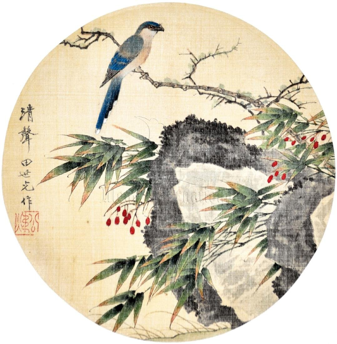 TIAN SHIGUANG AND YU ZHIZHEN: PAIR OF INK AND COLOR ON