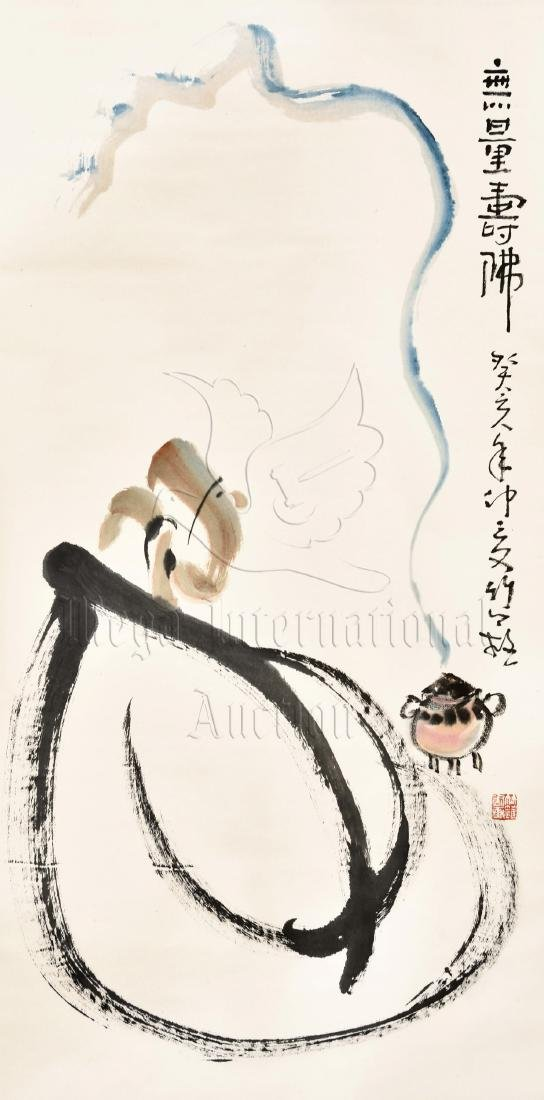 SUN ZHULI: INK AND COLOR ON PAPER PAINTING 'AMITABHA'