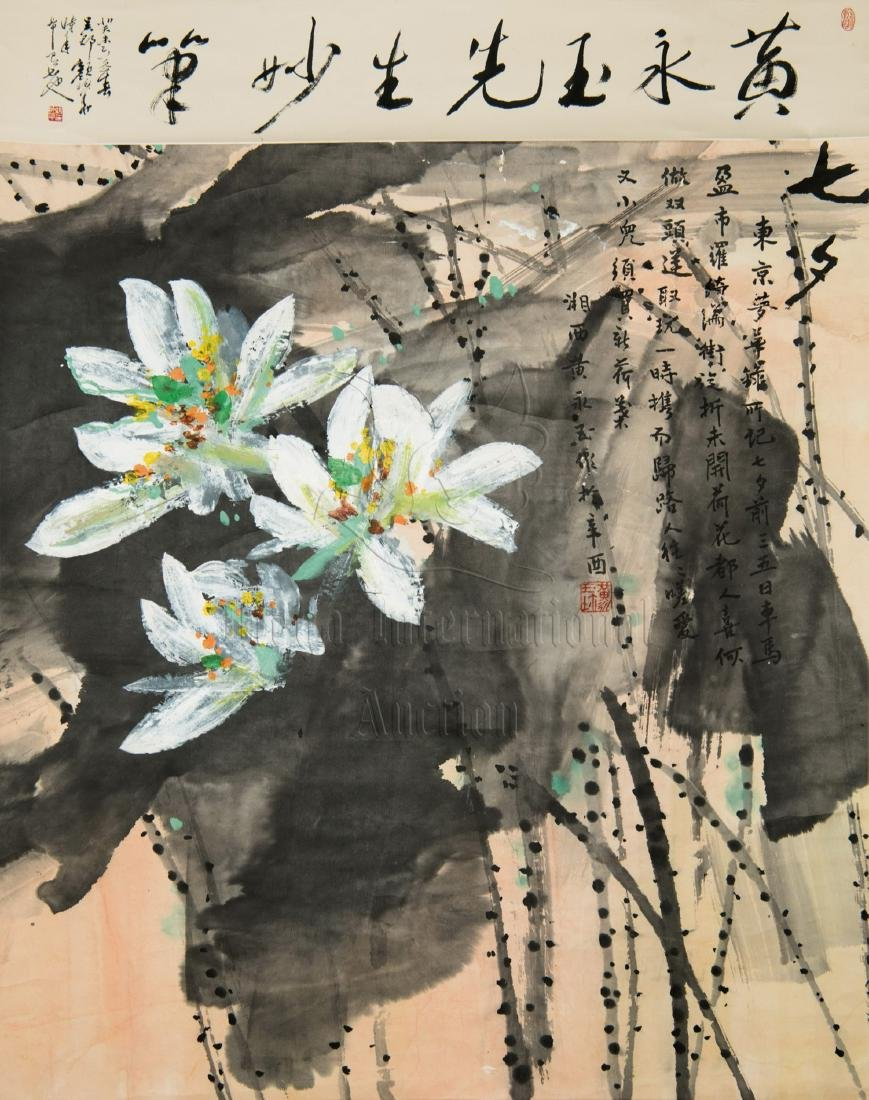 HUANG YONGYU: INK AND COLOR ON PAPER PAINTING 'FLOWERS'