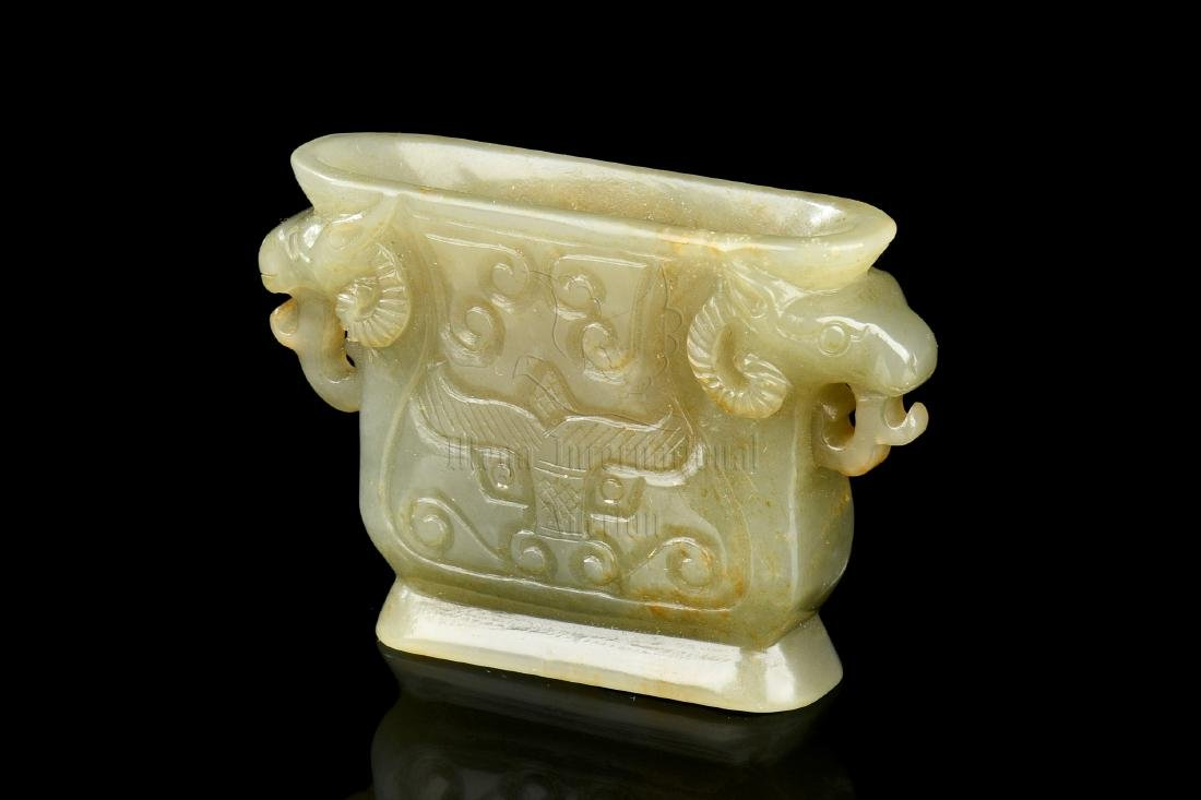 JADE CARVED FLATTENED RITUAL CUP ORNAMENT