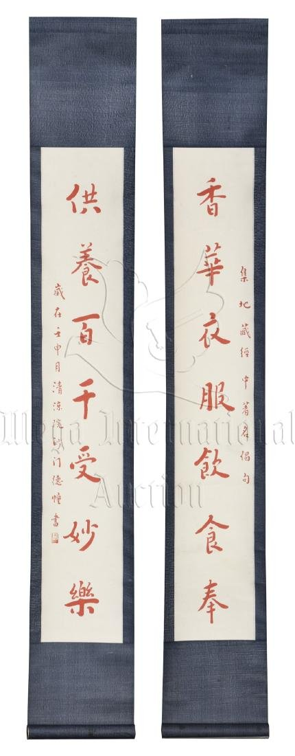 MASTER HONG YI: PAIR OF INK ON PAPER COUPLET