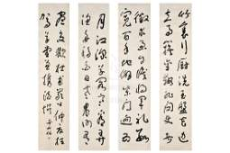 YU YOUREN SET OF FOUR INK ON PAPER CALLIGRAPHY SCROLLS