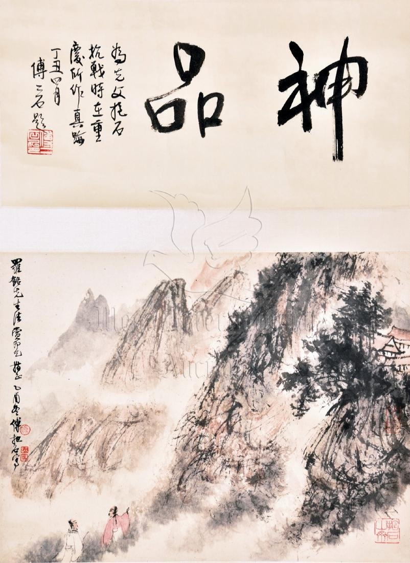 FU BAOSHI: INK AND COLOR ON PAPER PAINTING 'MOUNTAIN