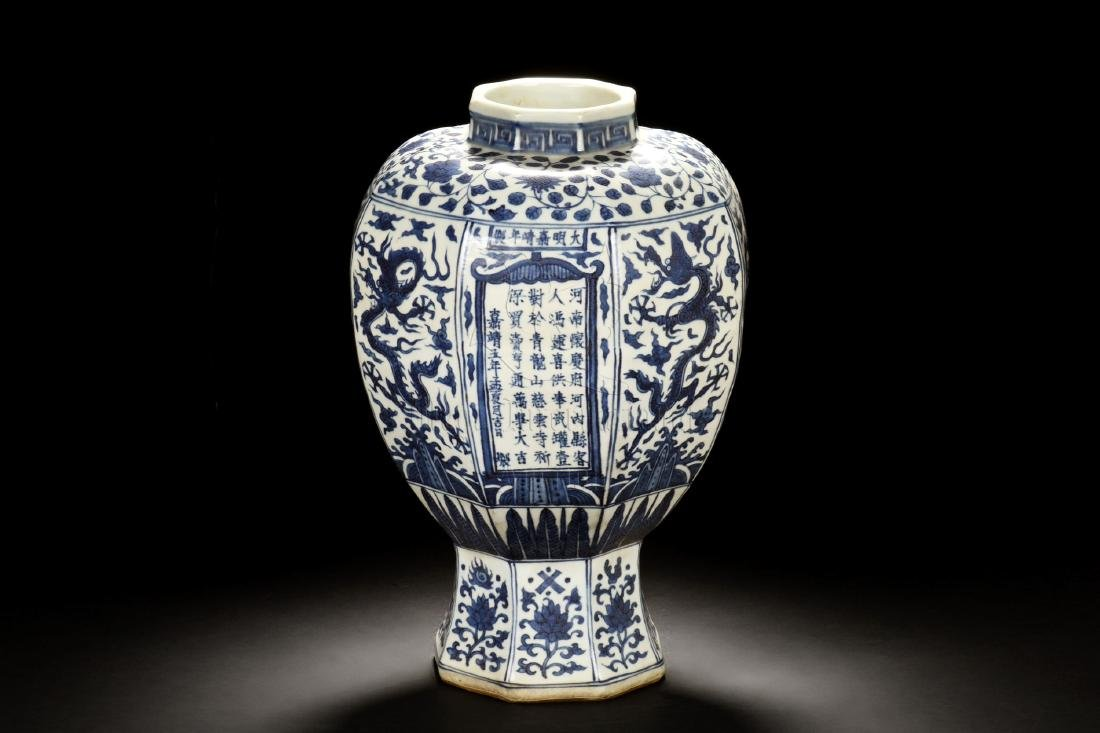 BLUE AND WHITE OCTAGONAL LOBED 'DRAGONS' VASE