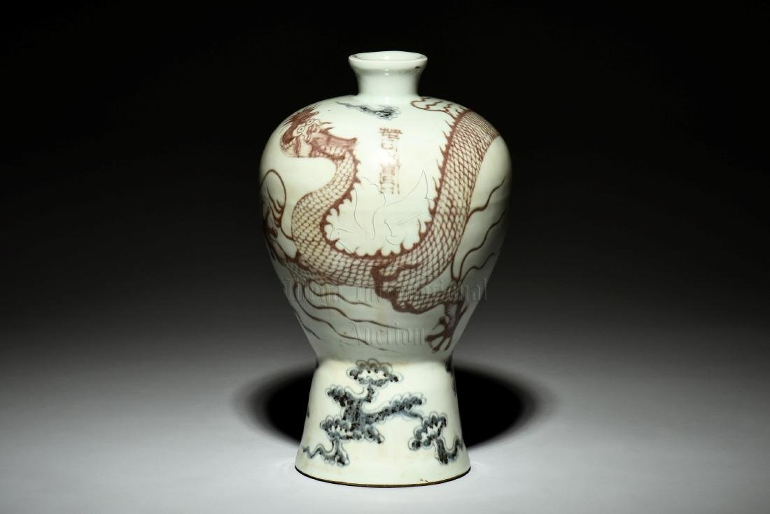 BLUE AND WHITE UNDERGLAZED RED VASE, MEIPING