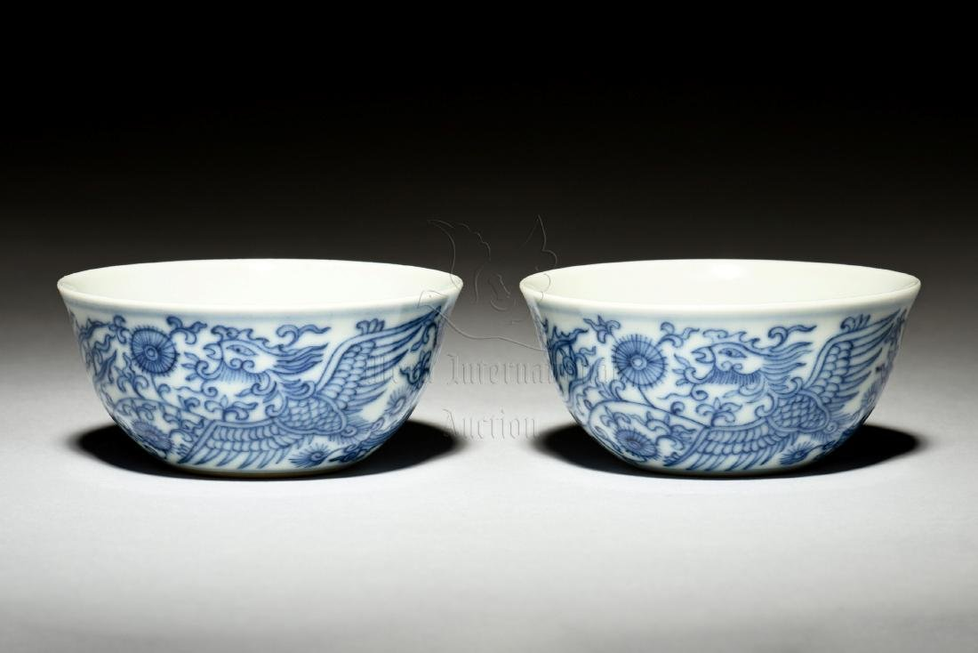 PAIR OF BLUE AND WHITE 'PHOENIX' CUPS