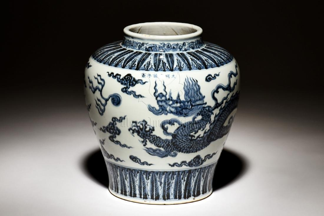 BLUE AND WHITE 'DRAGONS' JAR