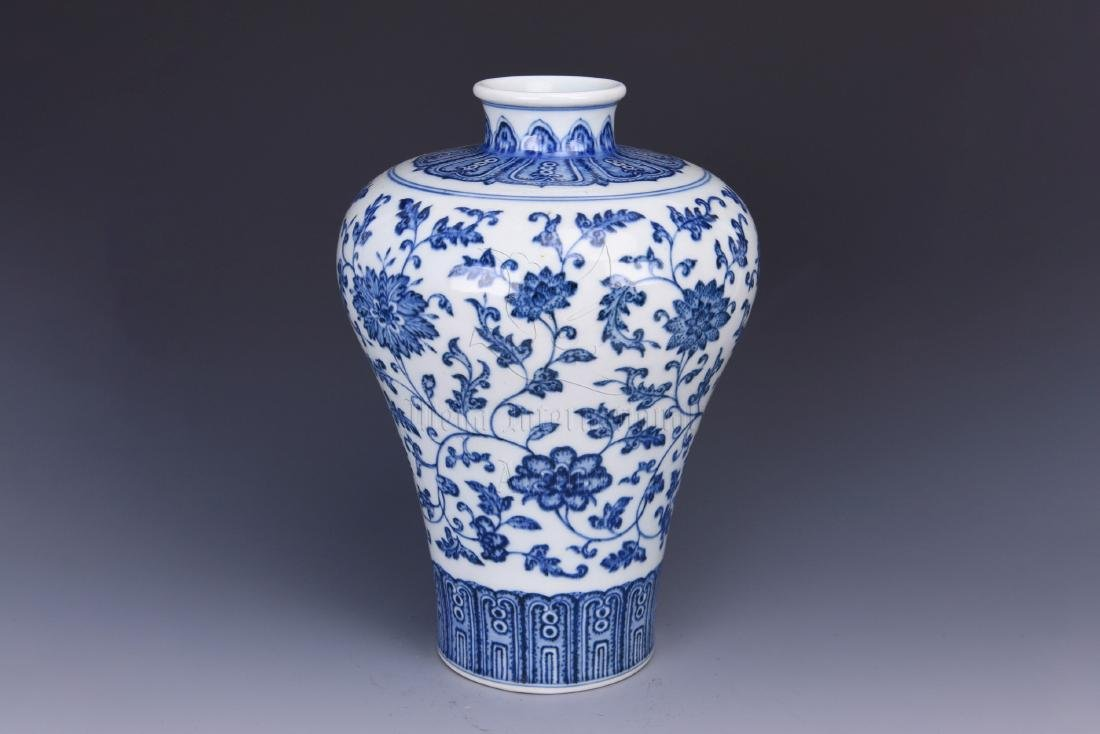 BLUE AND WHITE 'FLOWERS' VASE, MEIPING