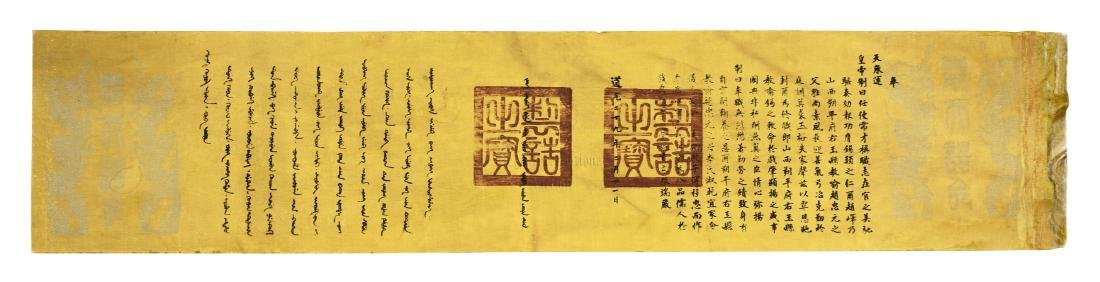 IMPERIAL EDICT ON SILK