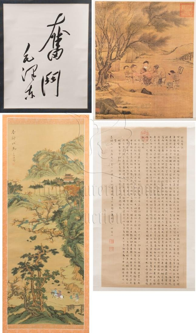 A GROUP OF FOUR (4) CALLIGRAPHY AND SCROLL PRINTS