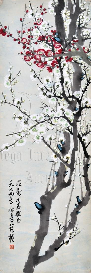 SU BAOZHEN: INK AND COLOR ON PAPER PAINTING 'PLUM