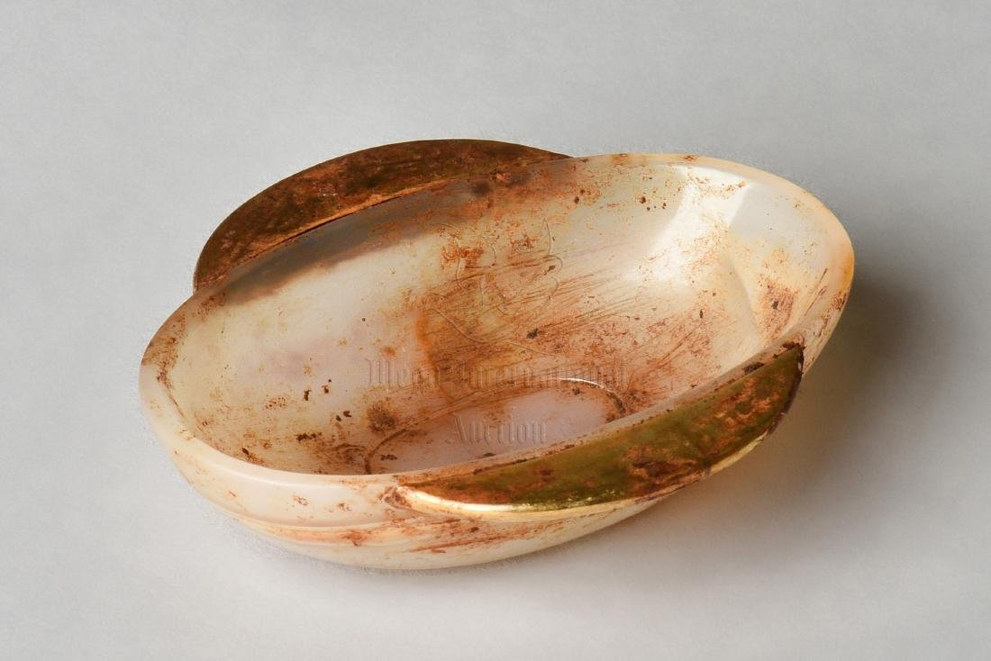 AGATE CARVED RITUAL CUP