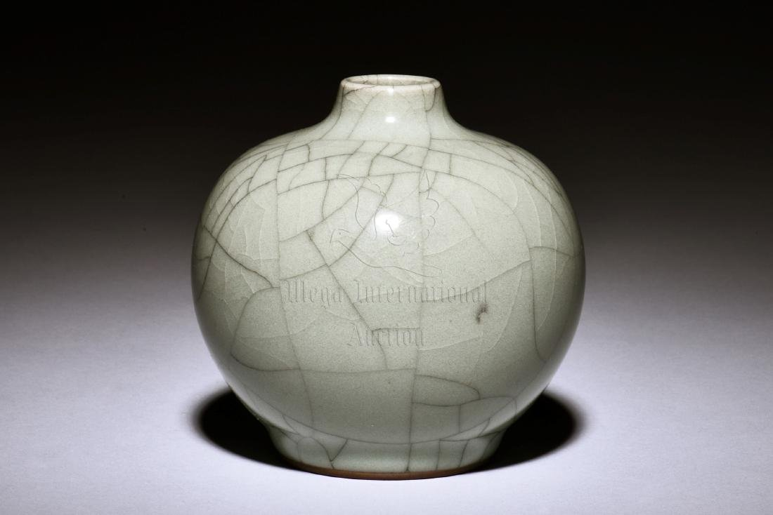 GUAN-TYPE CELADON GLAZED JAR