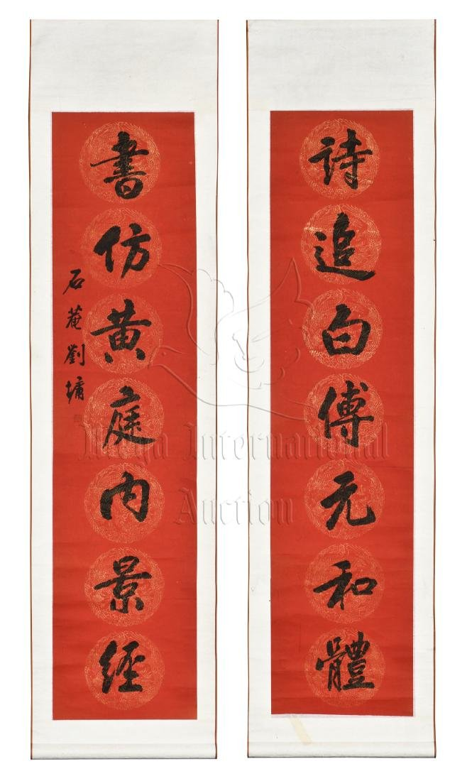 LIU YING: PAIR OF COUPLET CALLIGRAPHY SCROLLS