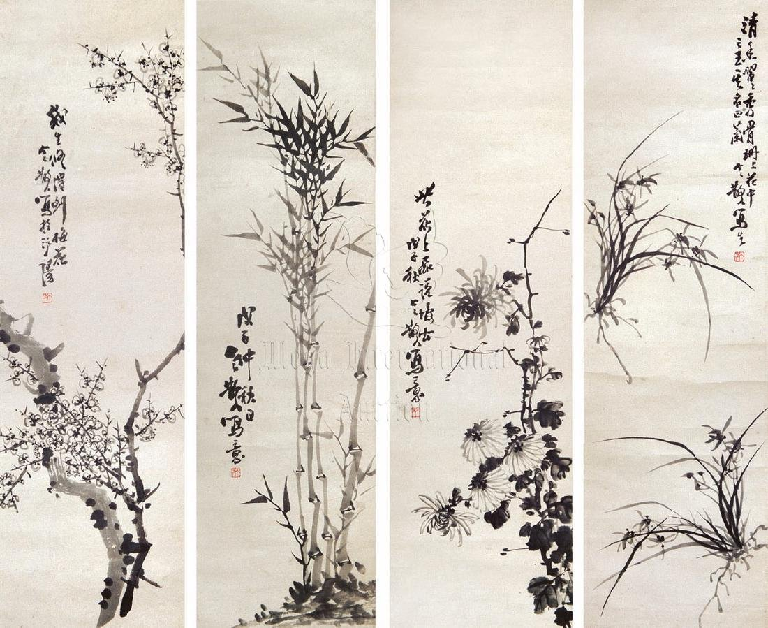 TANG MI: SET OF FOUR INK ON PAPER PAINTINGS 'FLOWERS