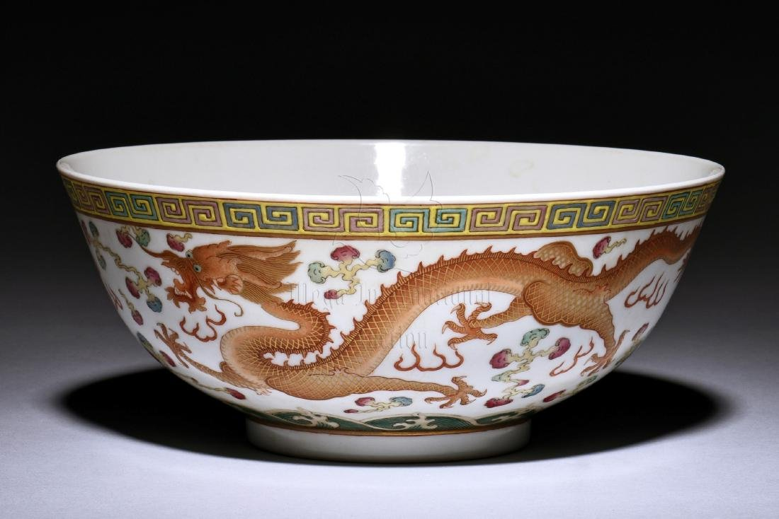 FAMILLE ROSE 'DRAGON AND PHOENIX' BOWL