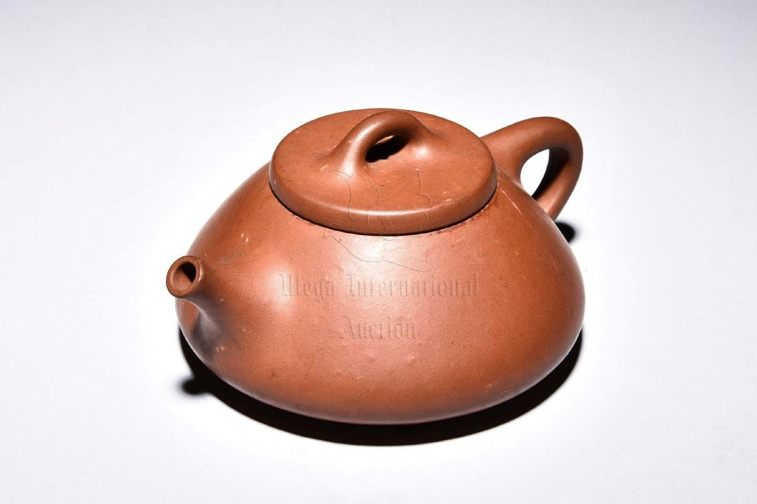 YIXING ZISHA 'XIANG JUN' TEAPOT