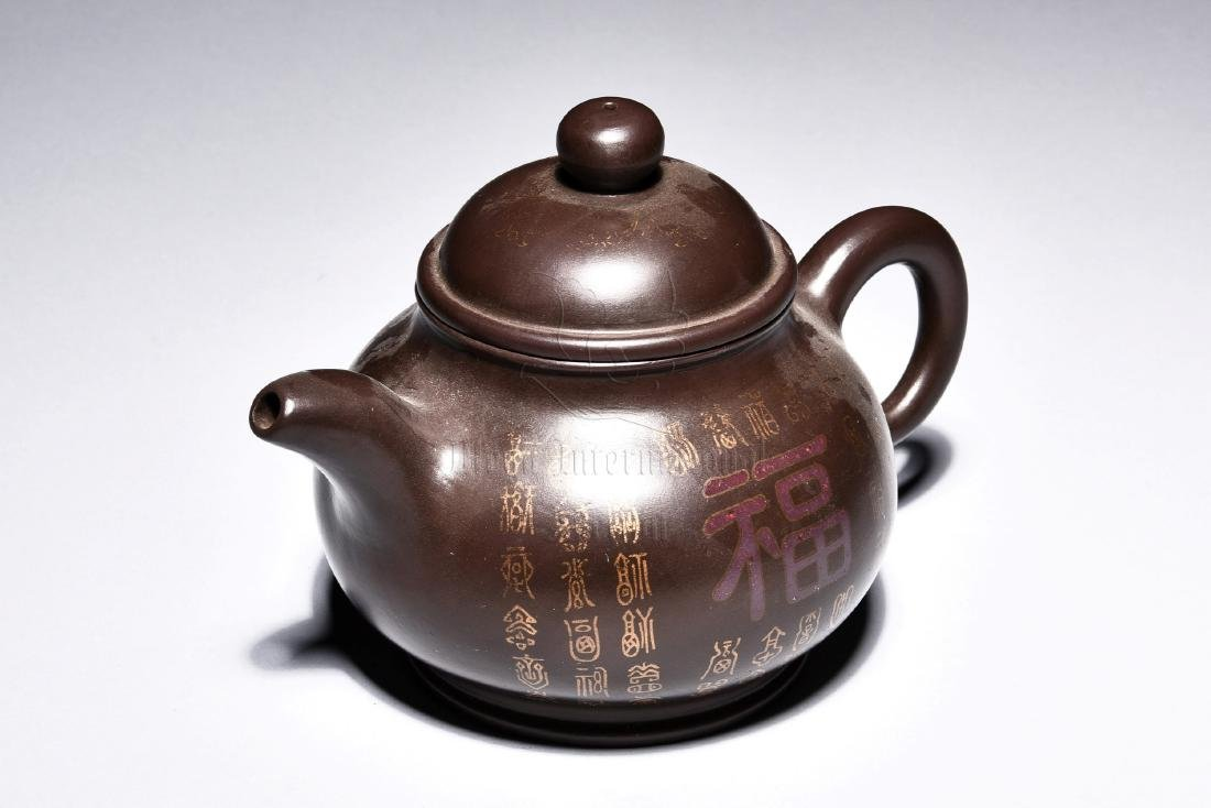 YIXING ZISHA STONEWARE 'HUNDRED FU' TEAPOT