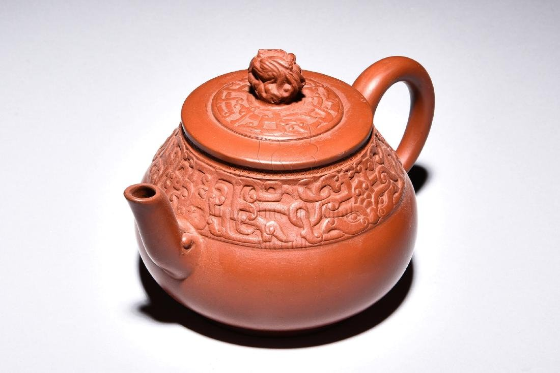 YIXING ZISHA STONEWARE 'CHILONG' TEAPOT