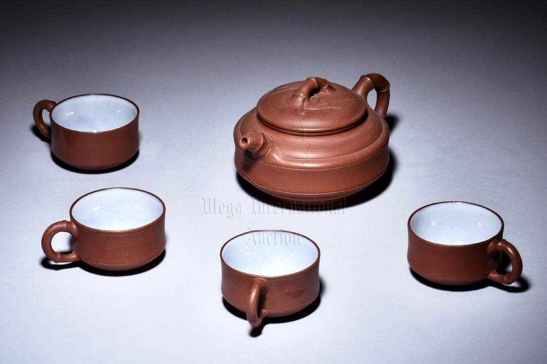 SET OF YIXING ZISHA TEAPOT AND CUPS