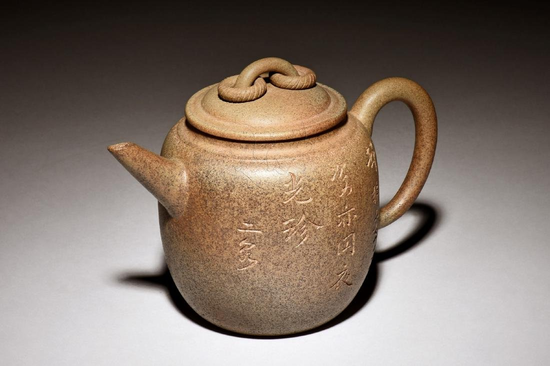 YIXING ZISHA 'POETRY CALLIGRAPHY' TEAPOT