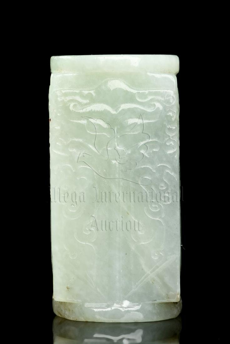 JADE CARVED 'TAOTIE MASK' ORNAMENT, CONG - 5