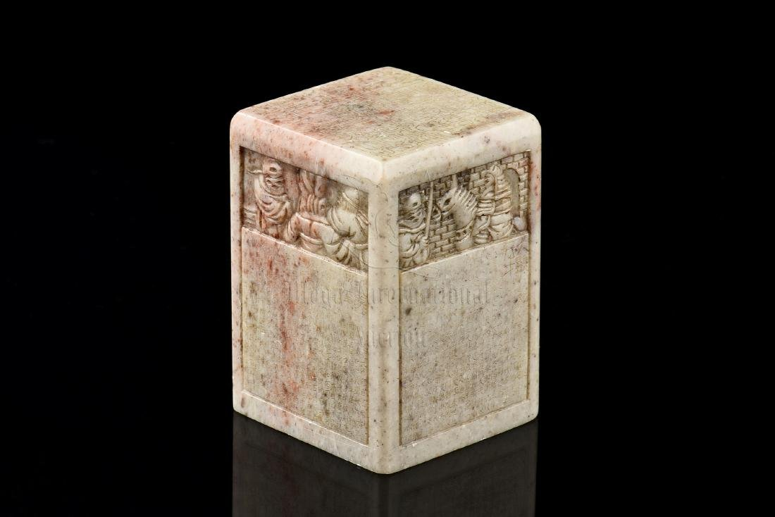 SHOUSHAN SOAPSTONE CARVED 'CALLIGRAPHY' STAMP SEAL
