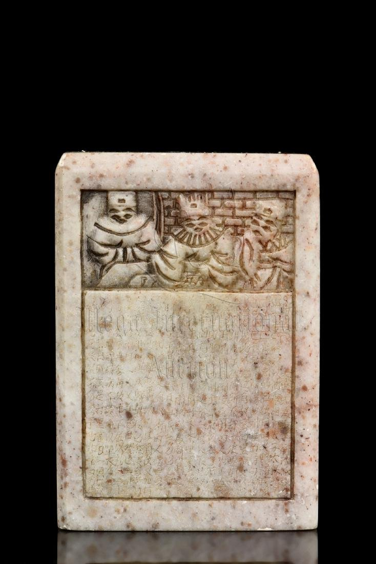 SHOUSHAN SOAPSTONE CARVED 'CALLIGRAPHY' STAMP SEAL - 3