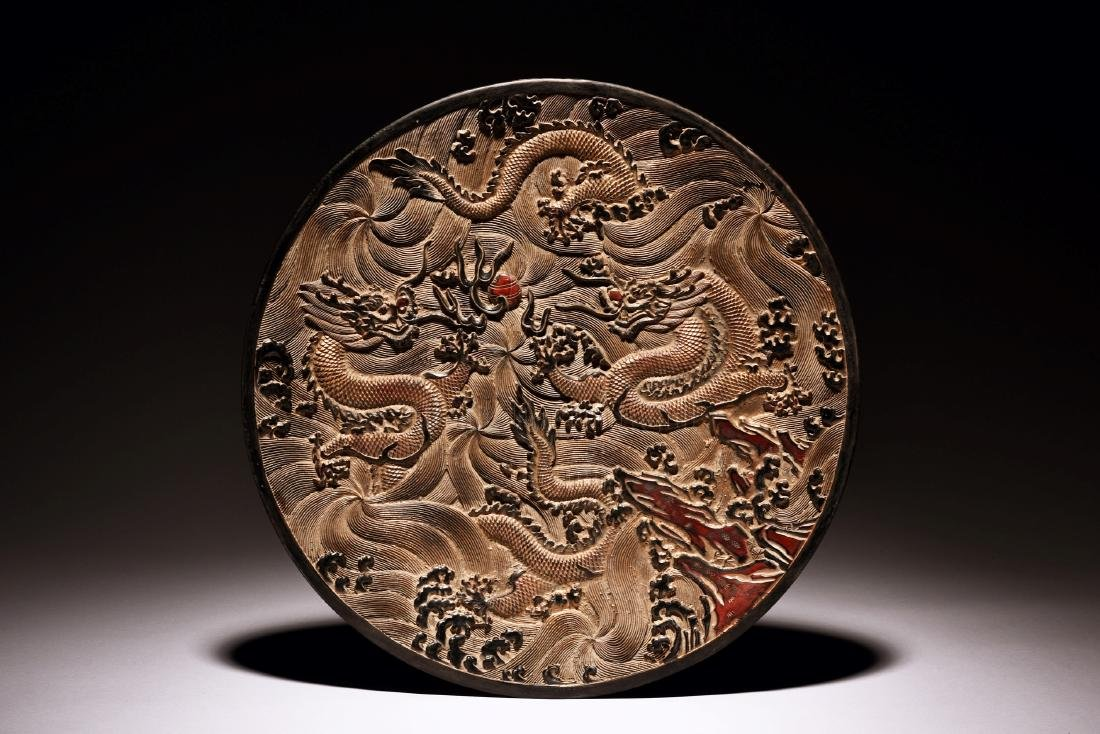 CARVED LACQUER 'DRAGON' DISH