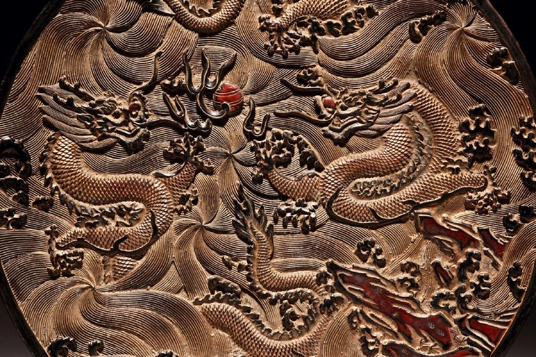 CARVED LACQUER 'DRAGON' DISH - 2
