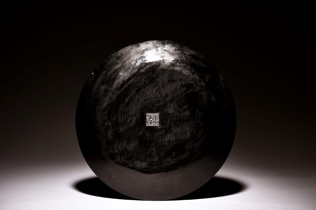 CARVED LACQUER 'DRAGON' DISH - 3