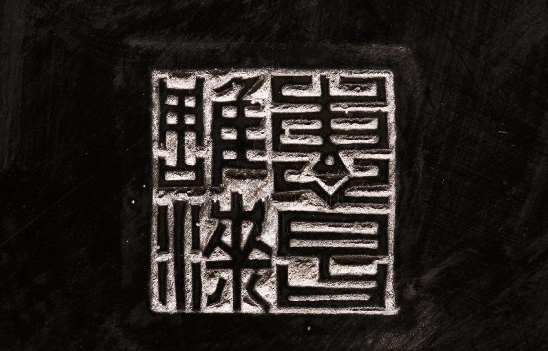 CARVED LACQUER 'DRAGON' DISH - 4