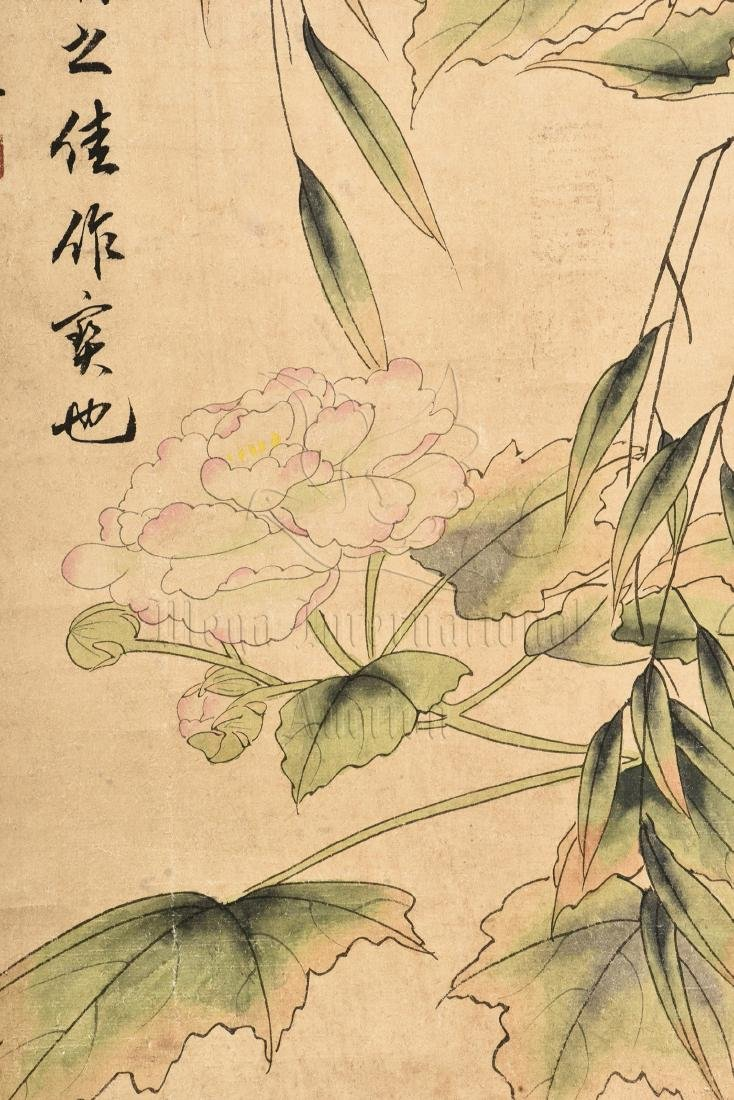 MA YUANYU: INK AND COLOR ON PAPER PAINTING 'FLOWERS AND - 5